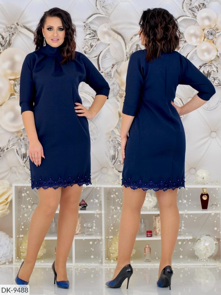 Платье DK-9488