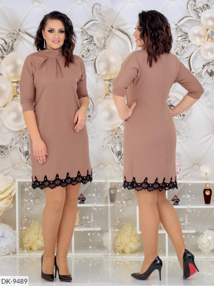 Платье DK-9489