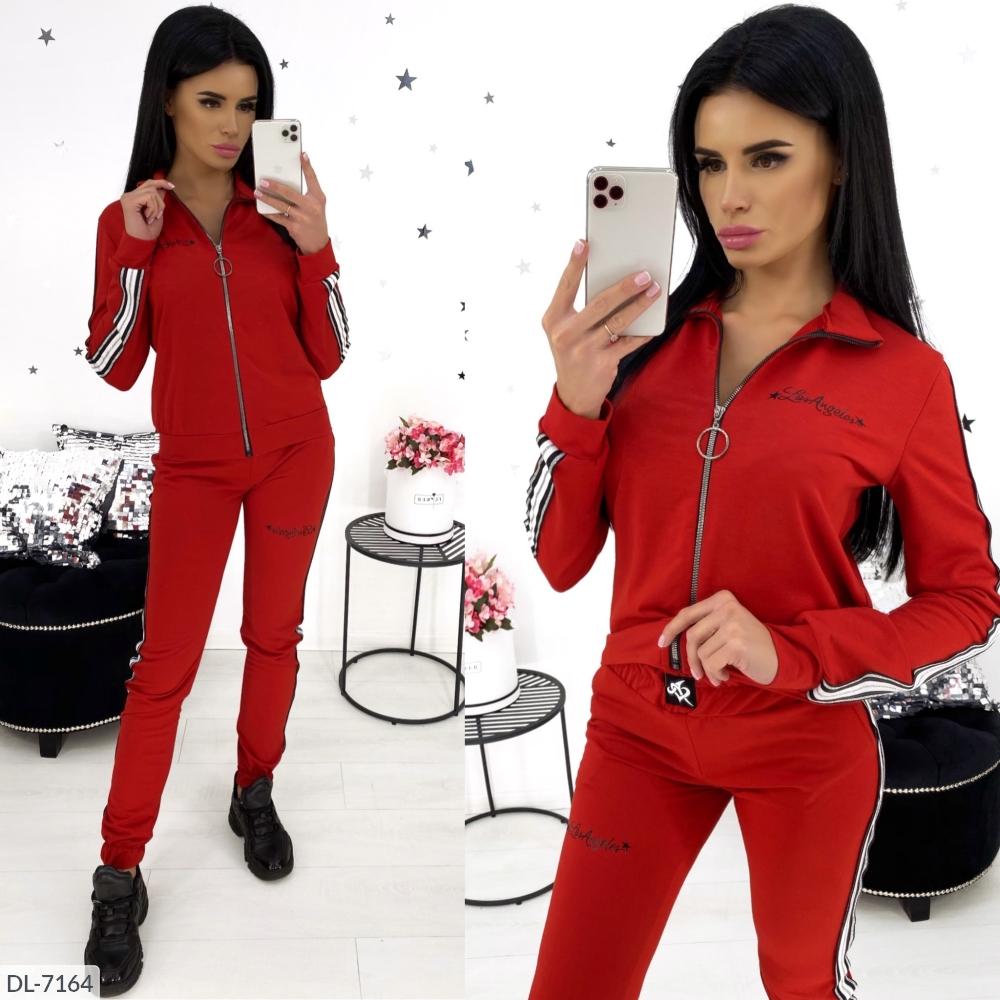 Спортивный костюм DL-7164