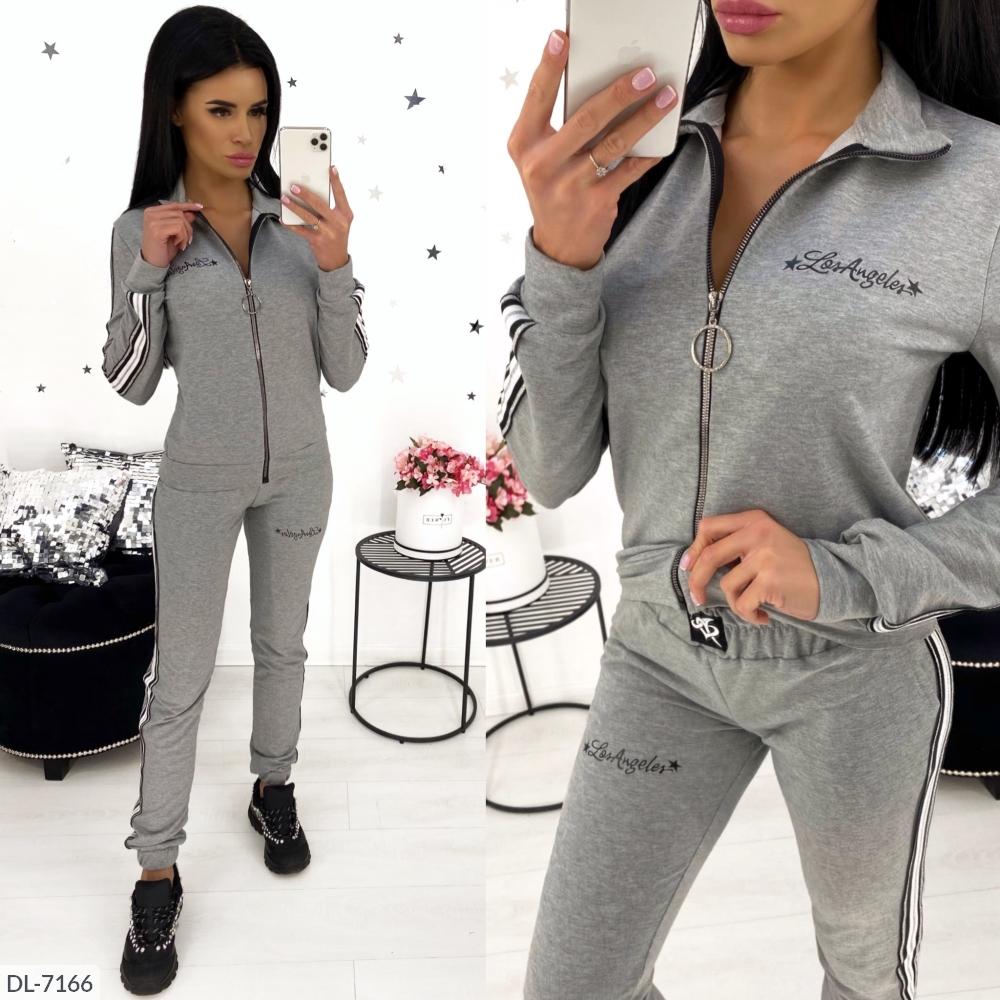 Спортивный костюм DL-7166