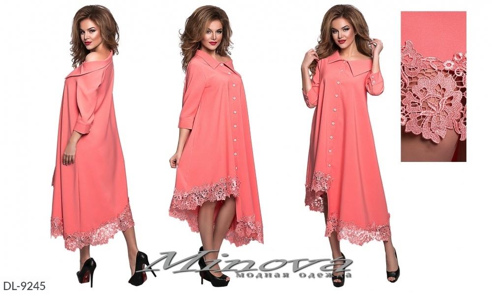 Платье DL-9245