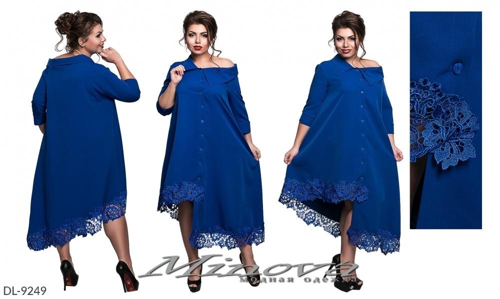 Платье DL-9249