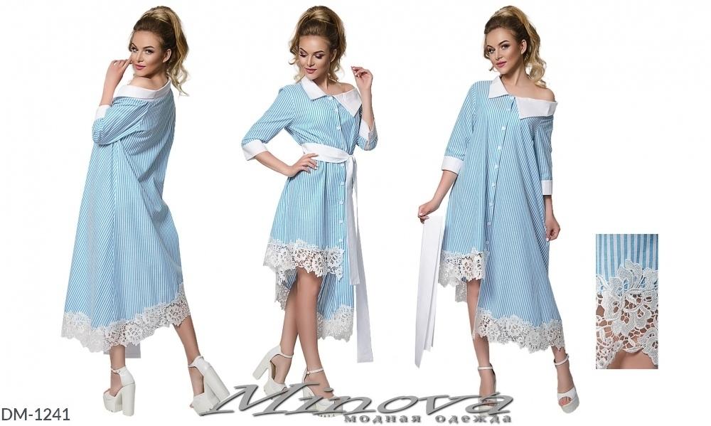 Платье DM-1241