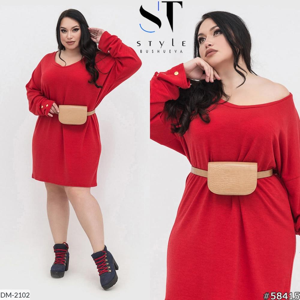 Платье DM-2102