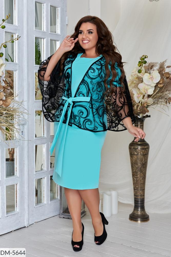 Платье DM-5644