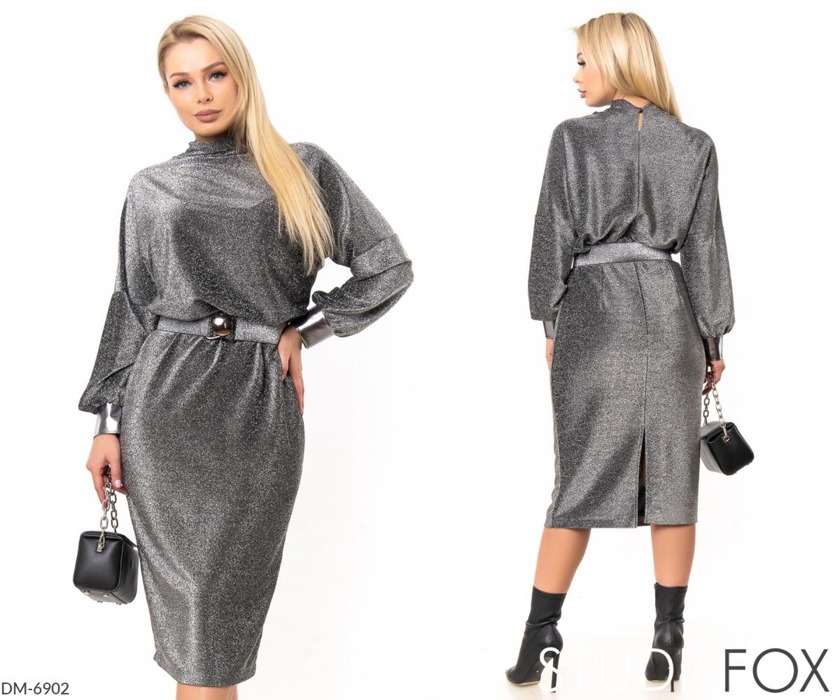 Платье DM-6902