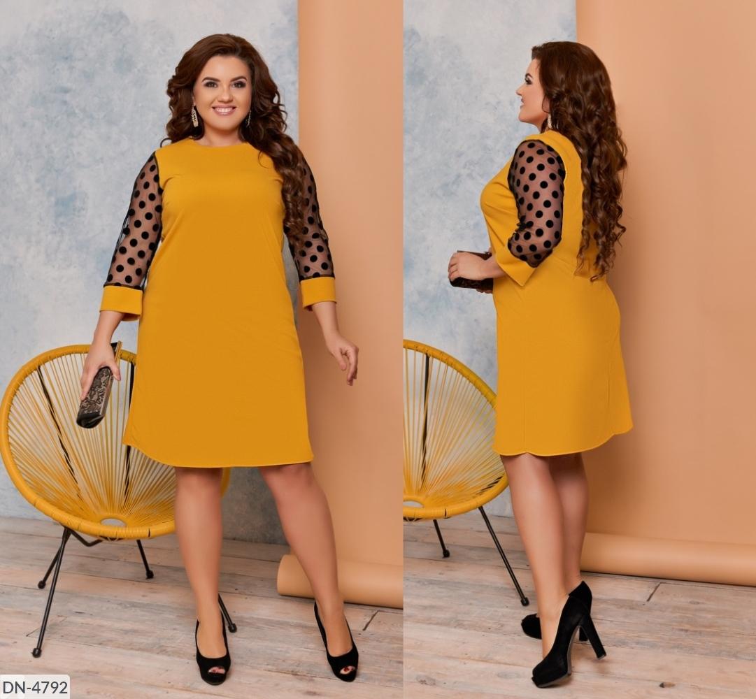 Платье DN-4792