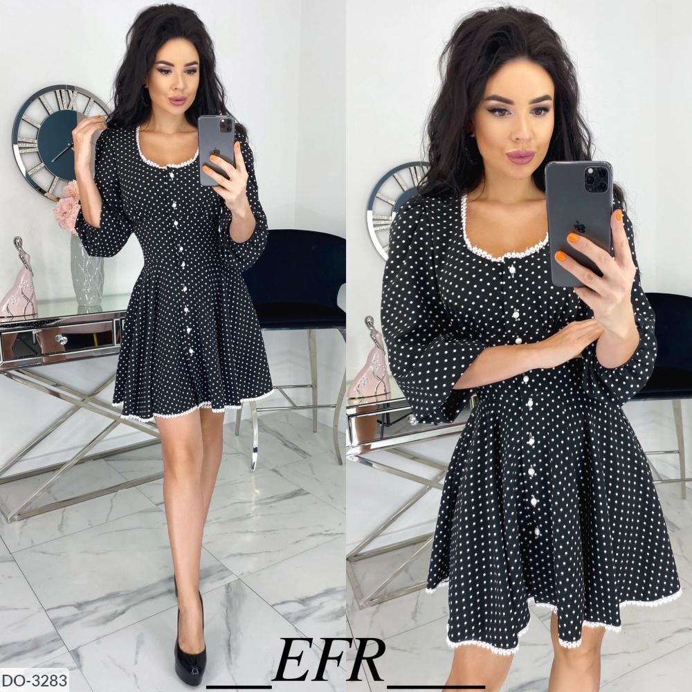 Платье DO-3283
