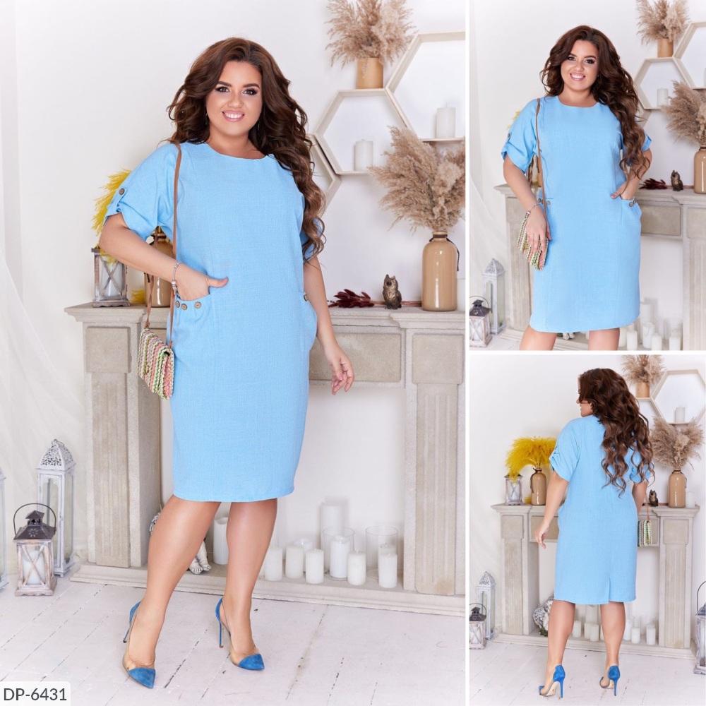 Платье DP-6431