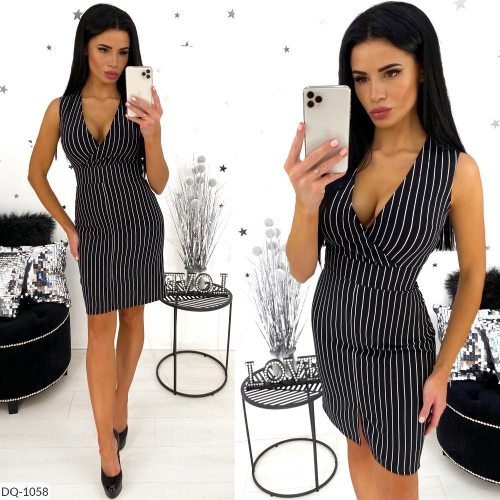 Платье DQ-1058
