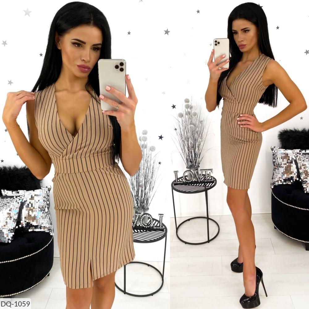 Платье DQ-1059