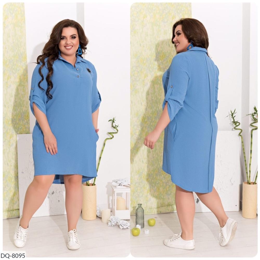 Платье-Рубашка DQ-8095
