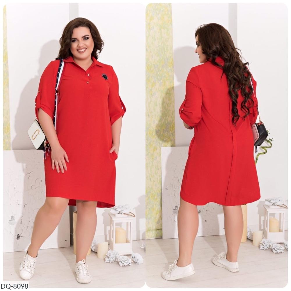 Платье-Рубашка DQ-8098