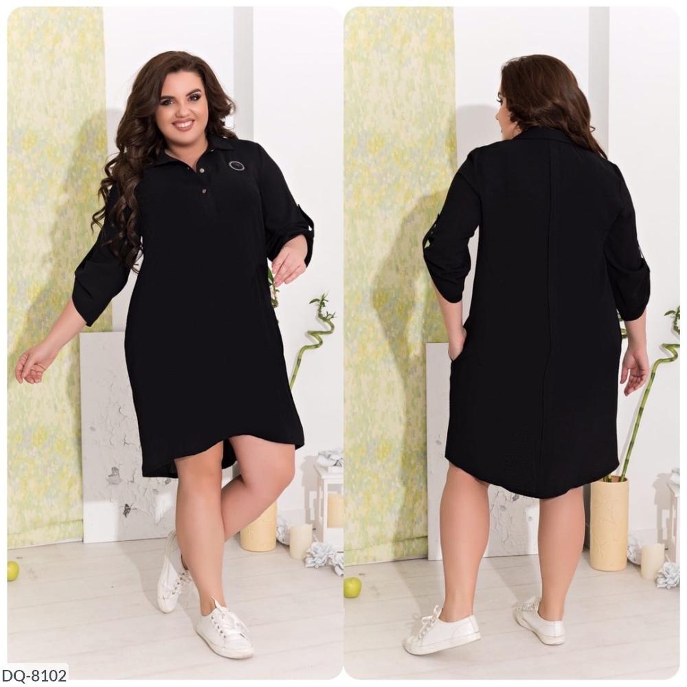Платье-Рубашка DQ-8102