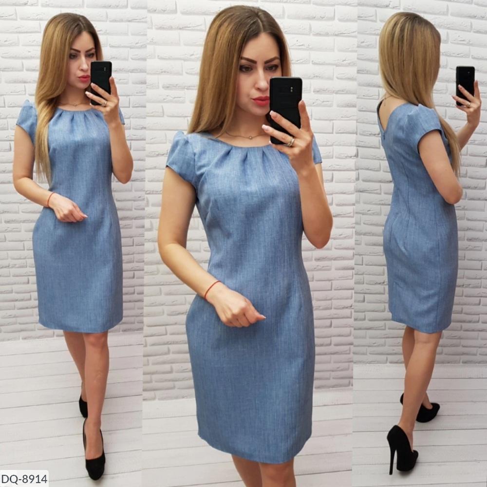 Платье DQ-8914