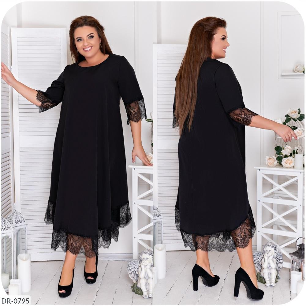 Платье DR-0795