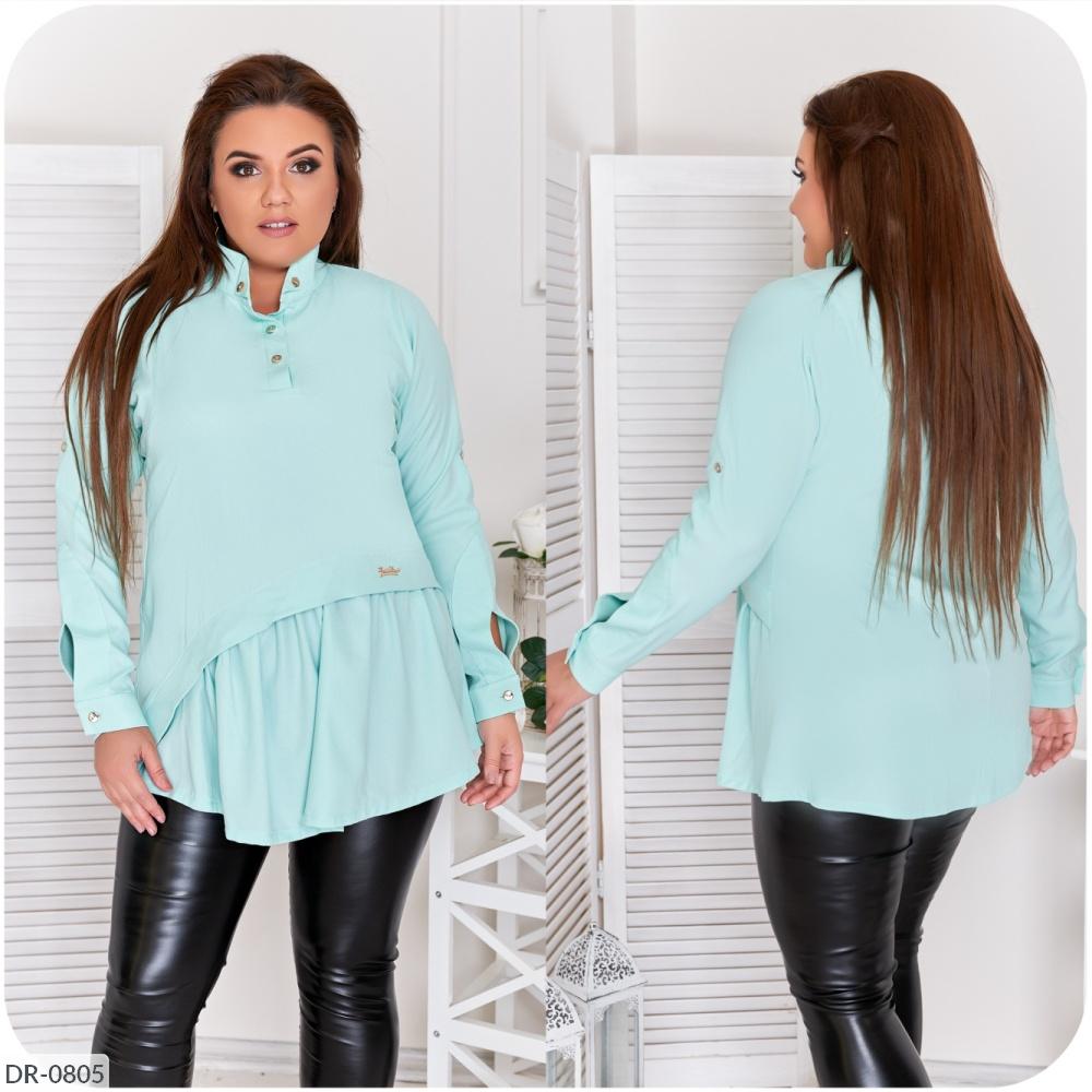 Блуза DR-0805