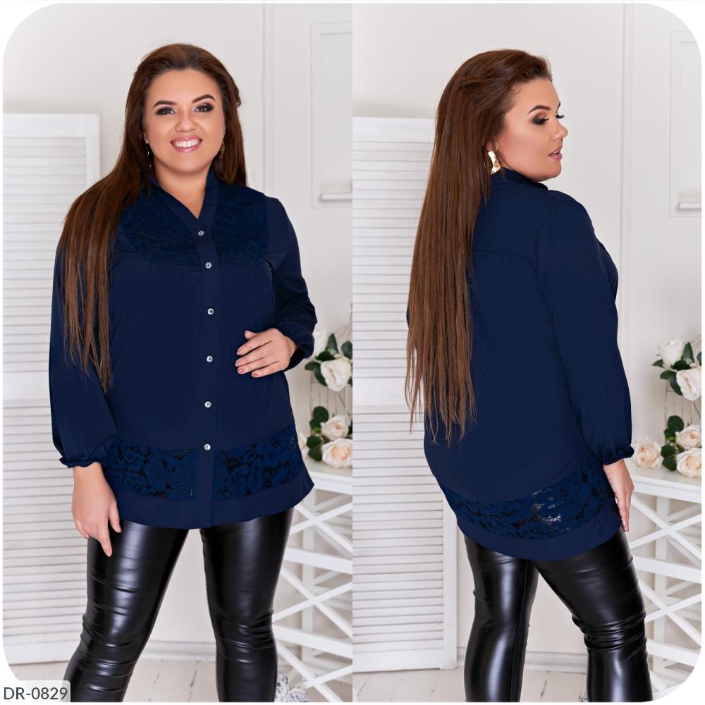Блуза DR-0829