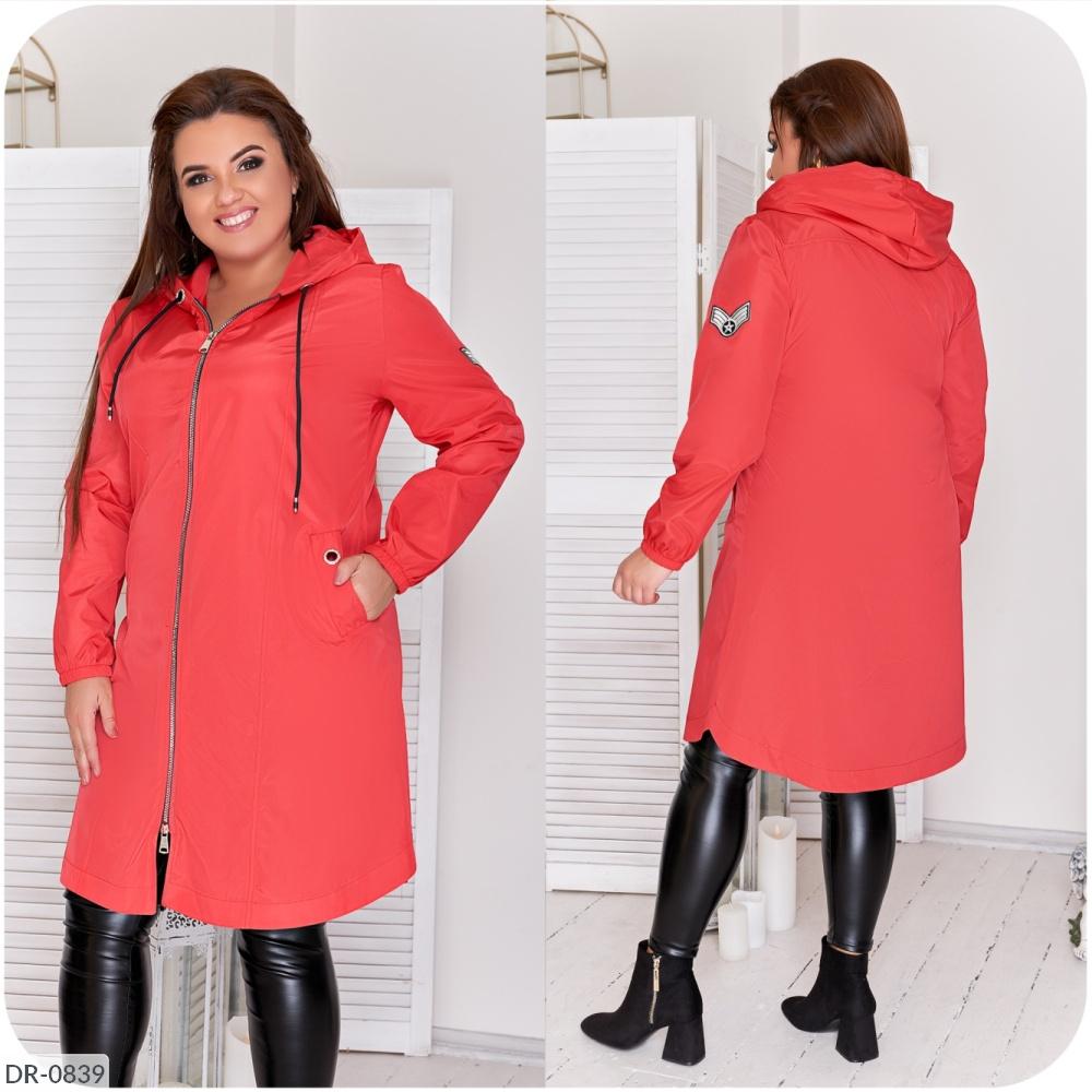 Куртка DR-0839