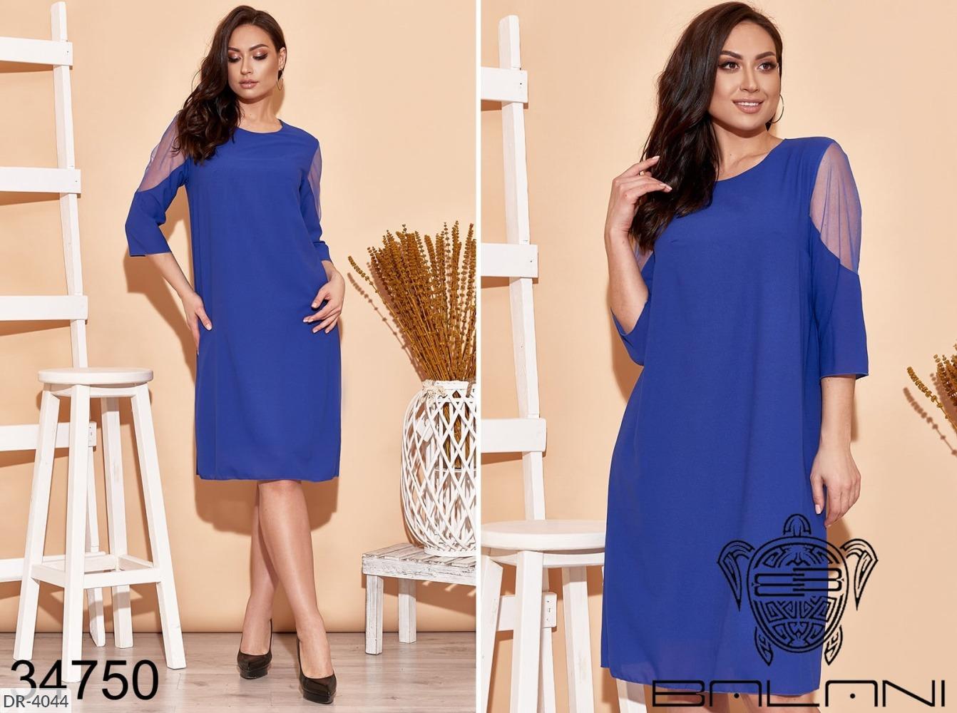 Платье DR-4044