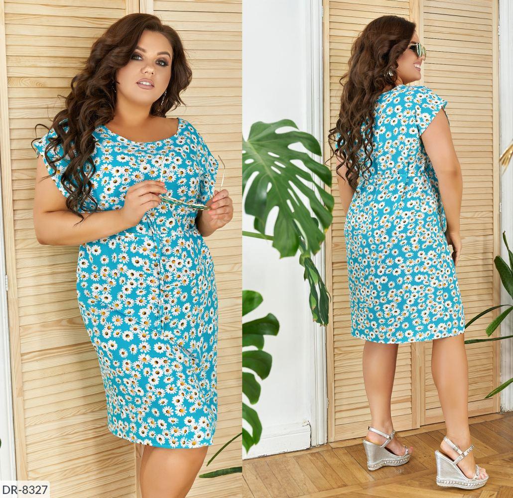 Платье DR-8327