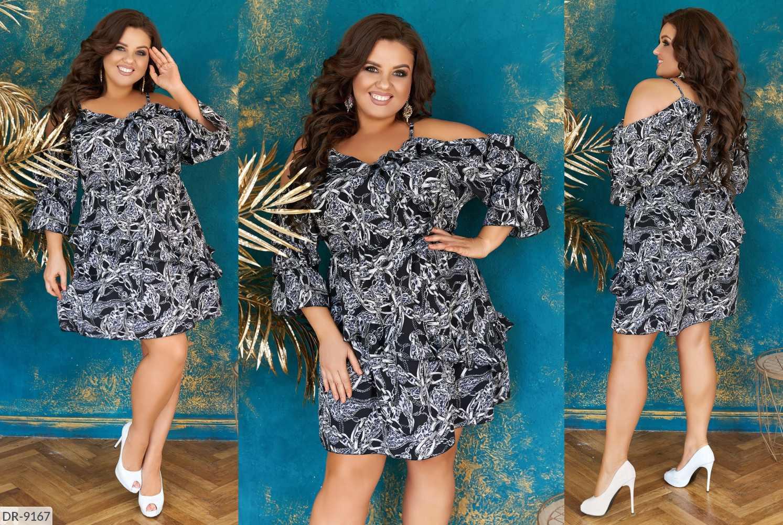 Платье DR-9167