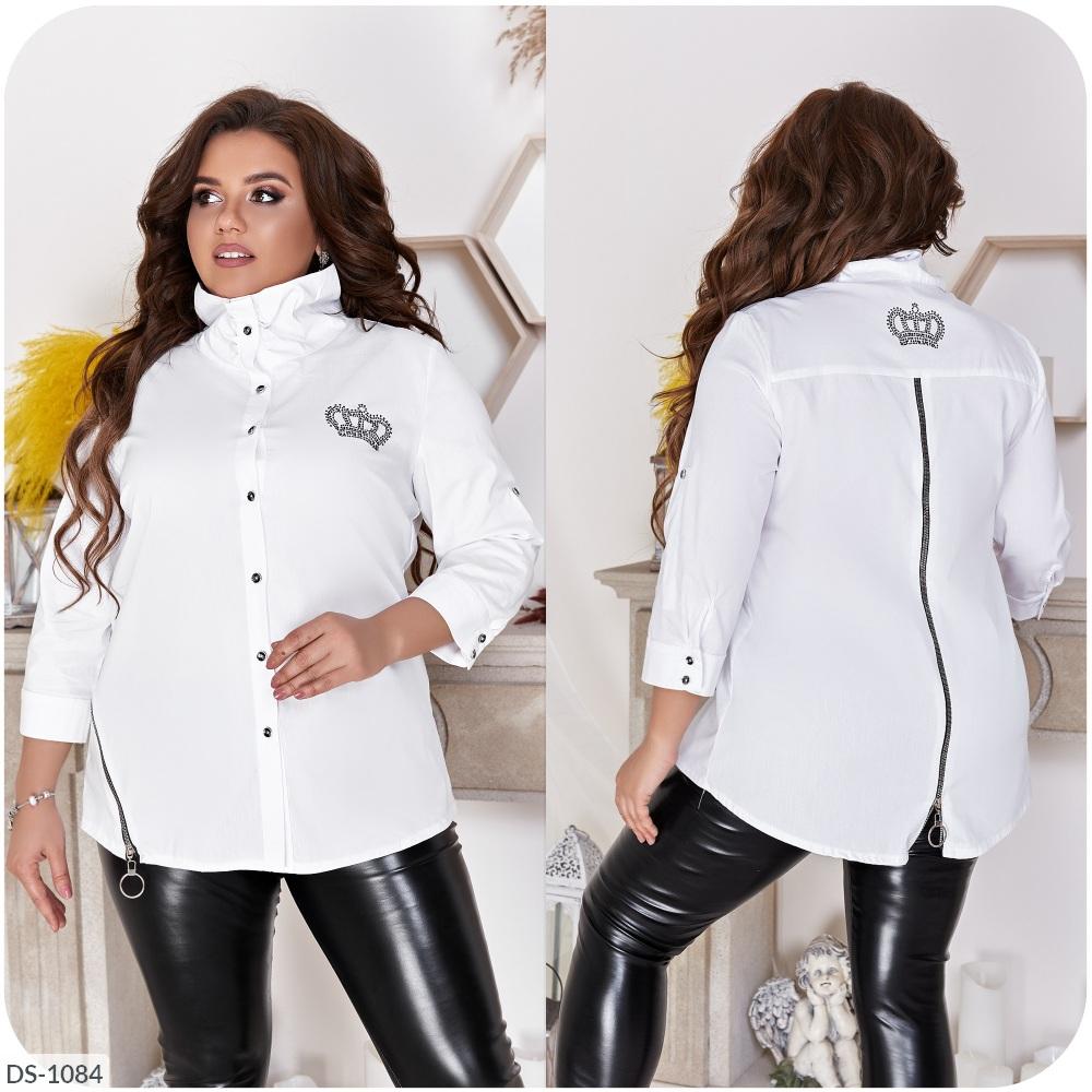 Рубашка DS-1084