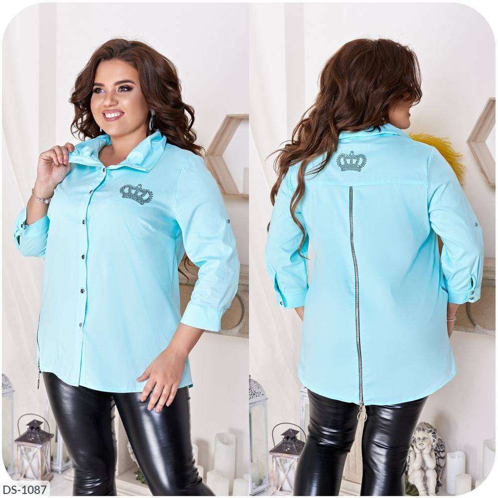 Рубашка DS-1087