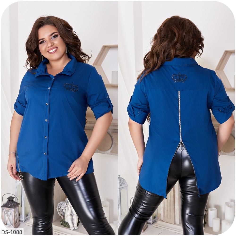 Рубашка DS-1088