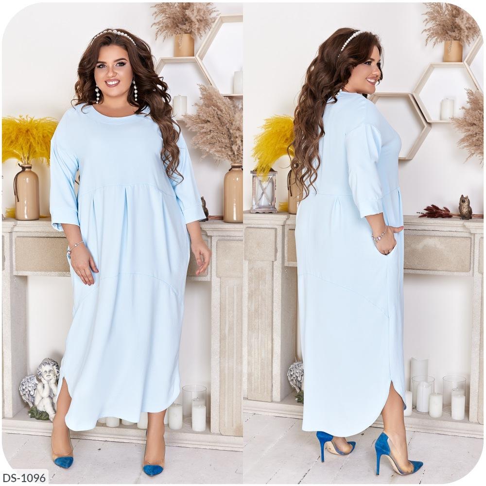 Платье DS-1096