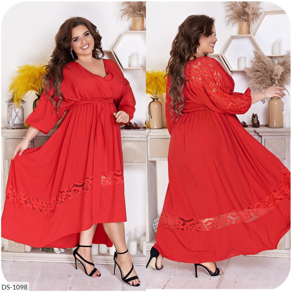 Платье DS-1098