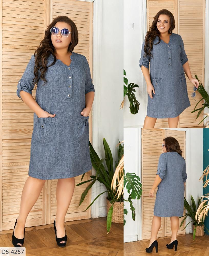 Платье DS-4257
