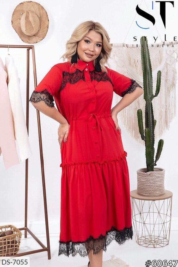 Платье DS-7055