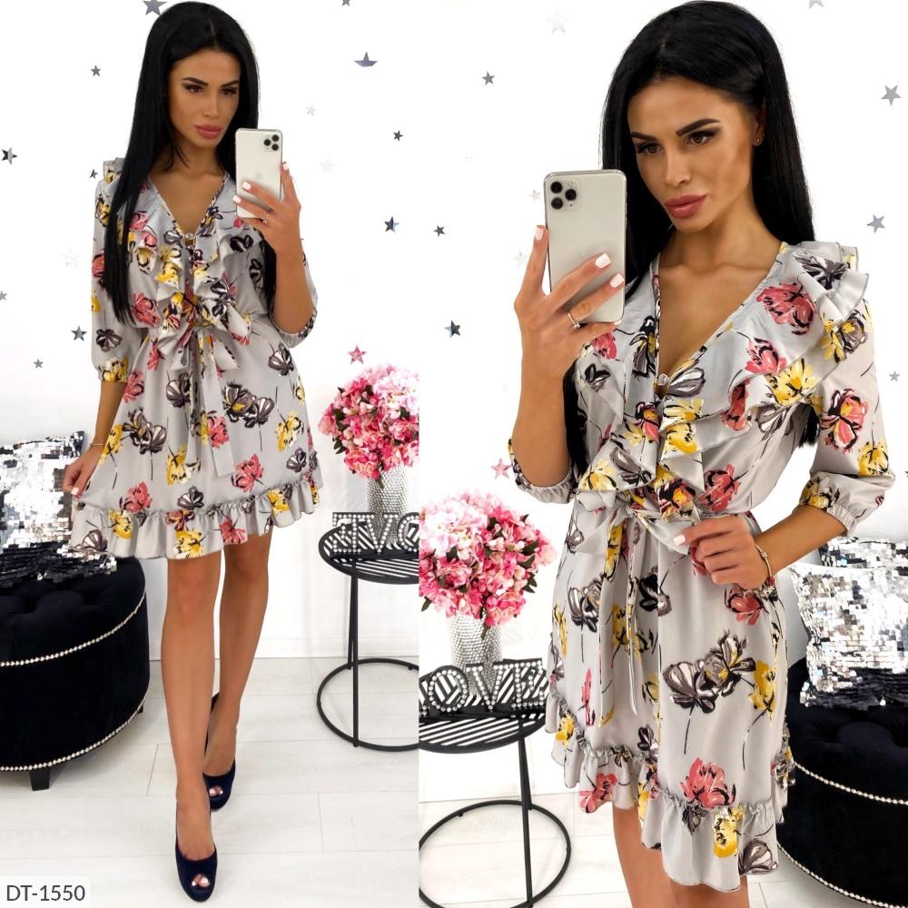 Платье DT-1550
