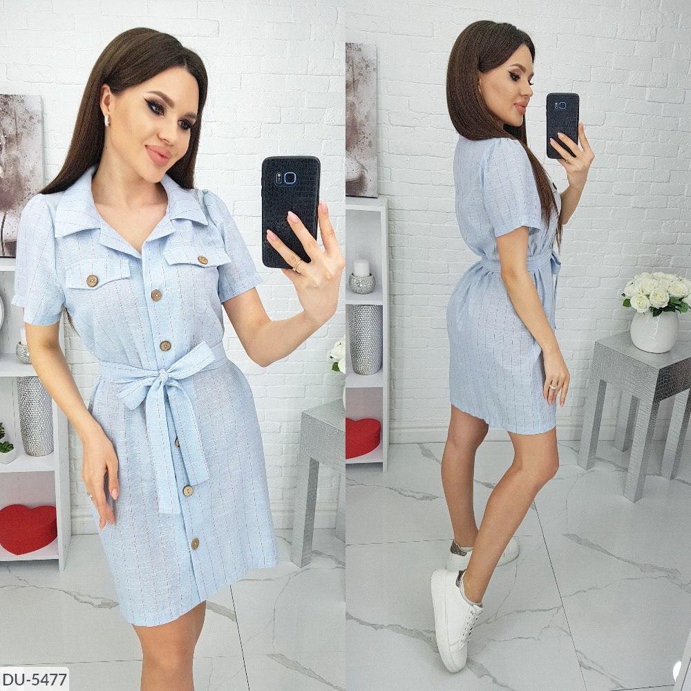 Платье DU-5477