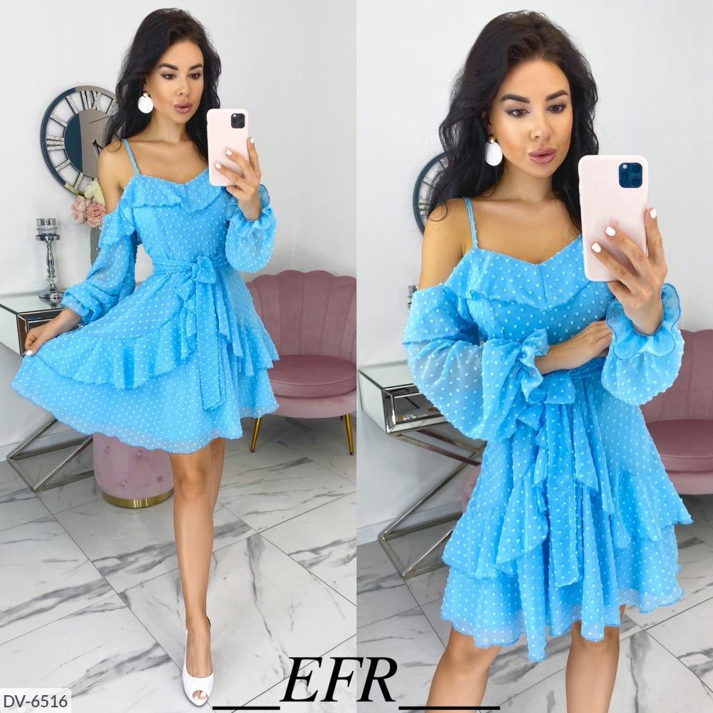 Платье DV-6516
