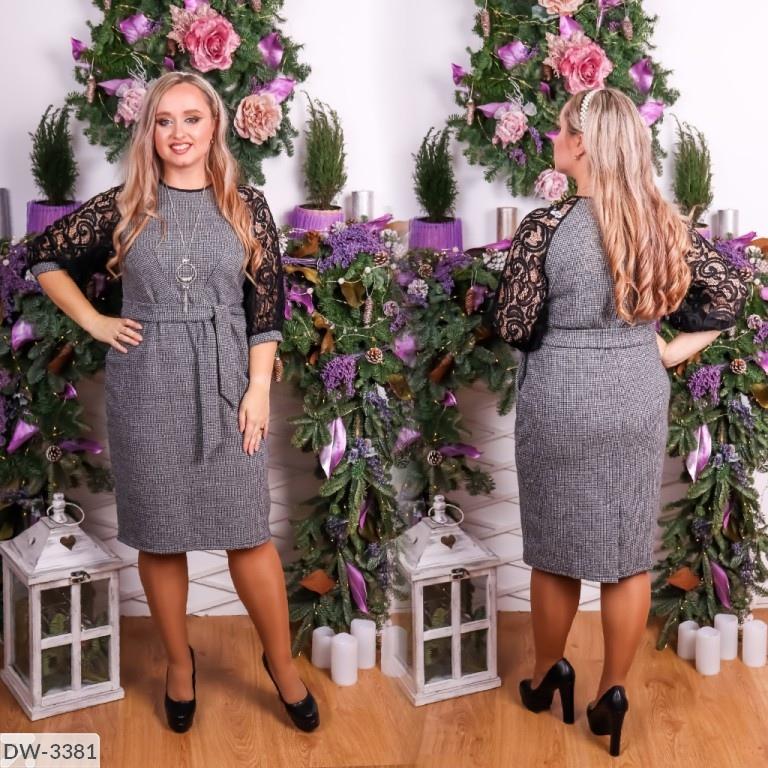 Платье DW-3381