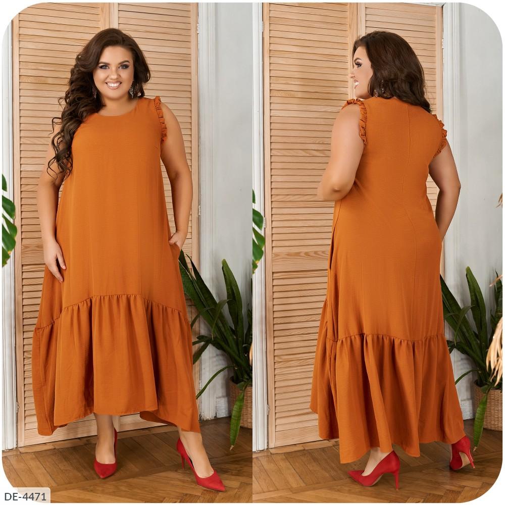 Платье DE-4471