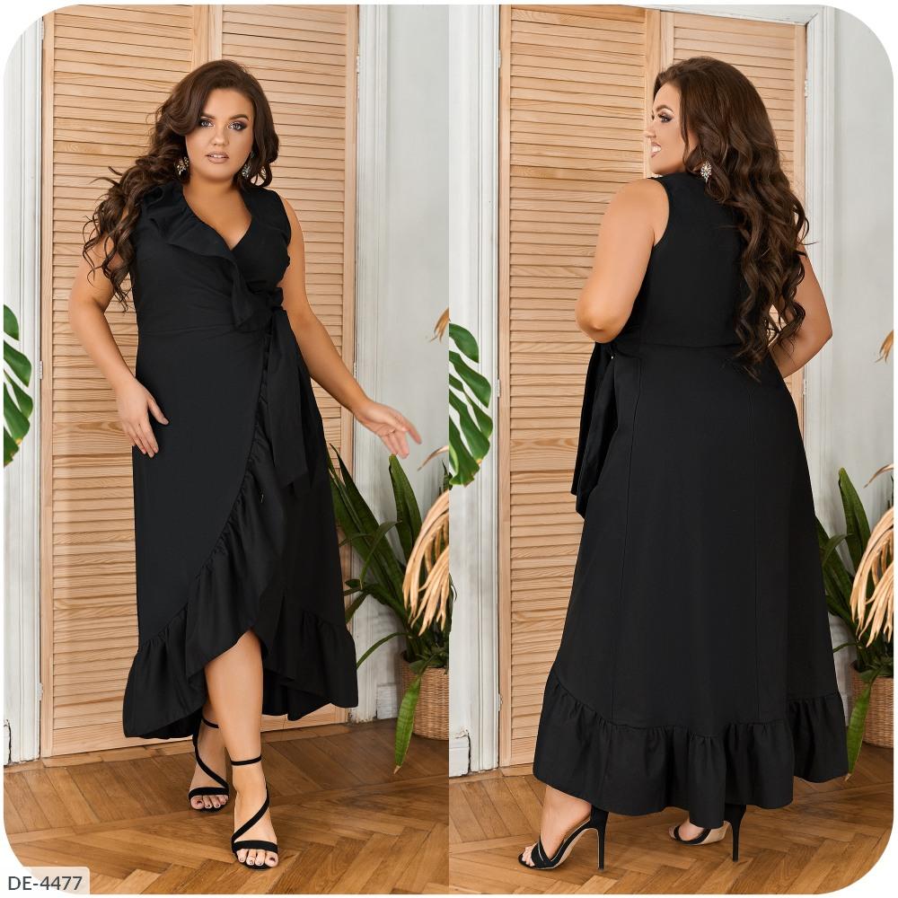 Платье DE-4477