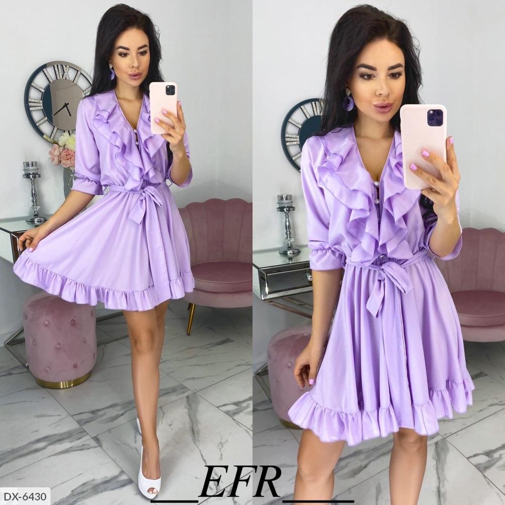 Платье DX-6430