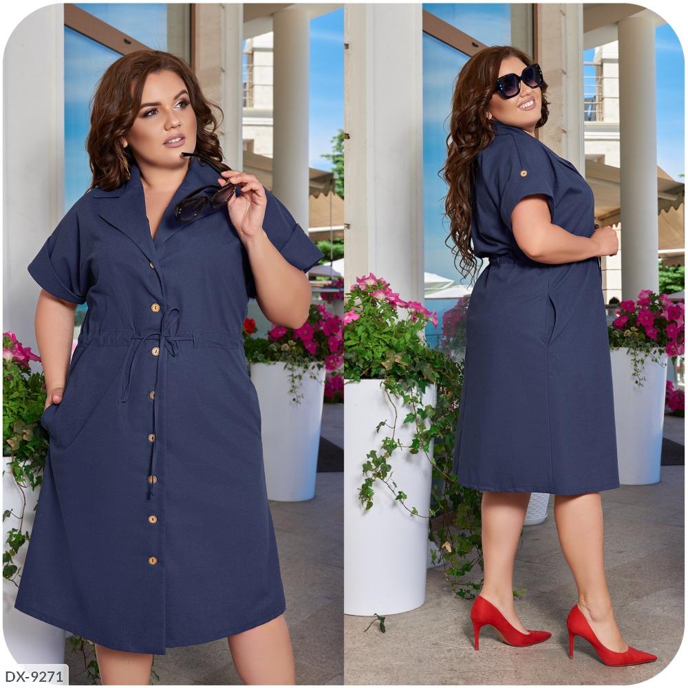 Платье DX-9271