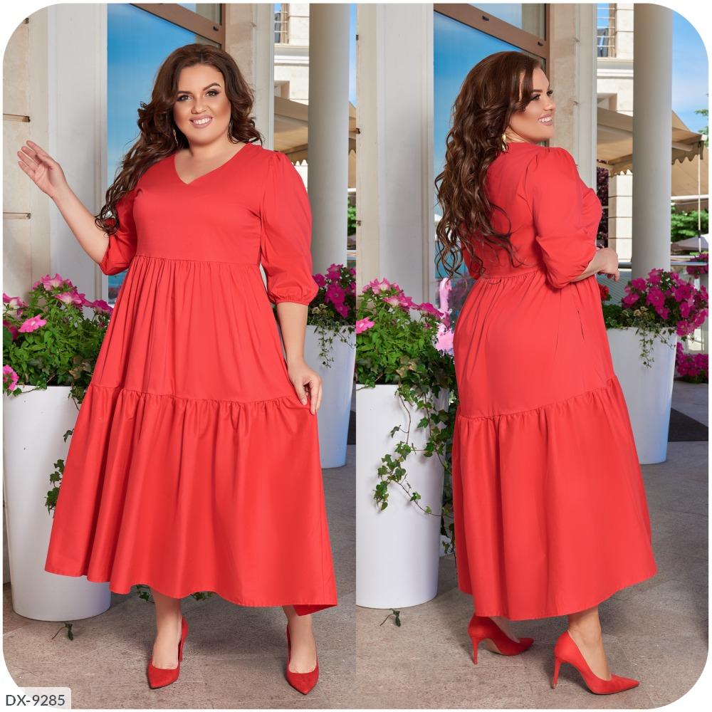Платье DX-9285