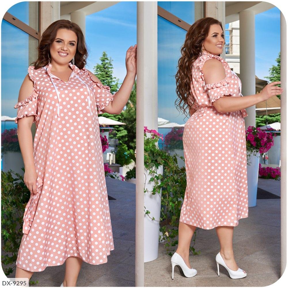 Платье DX-9295