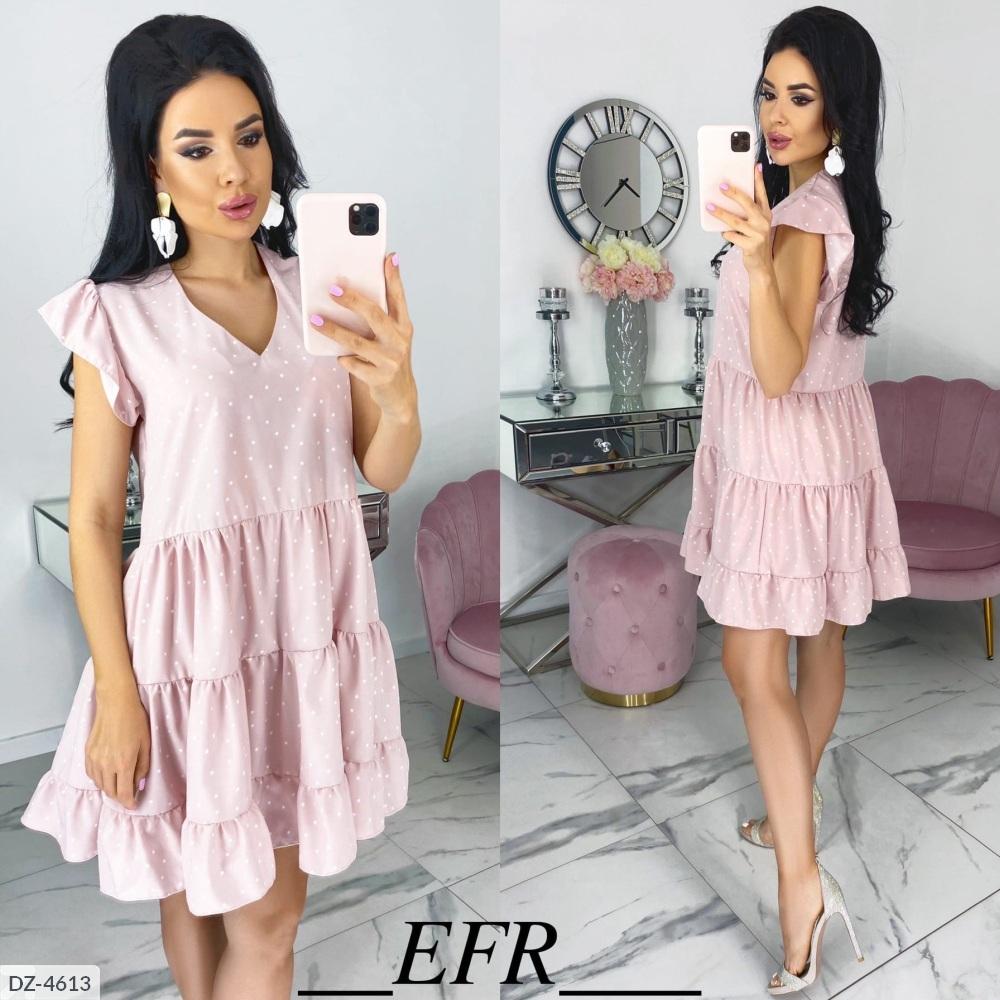 Платье DZ-4613