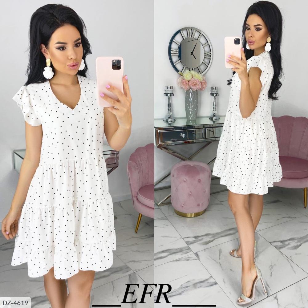 Платье DZ-4619
