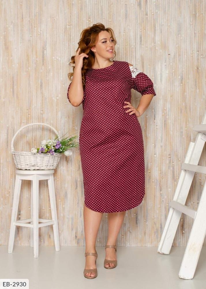 Платье EB-2930