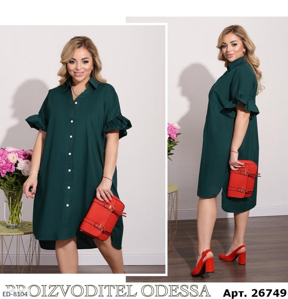 Платье ED-8104