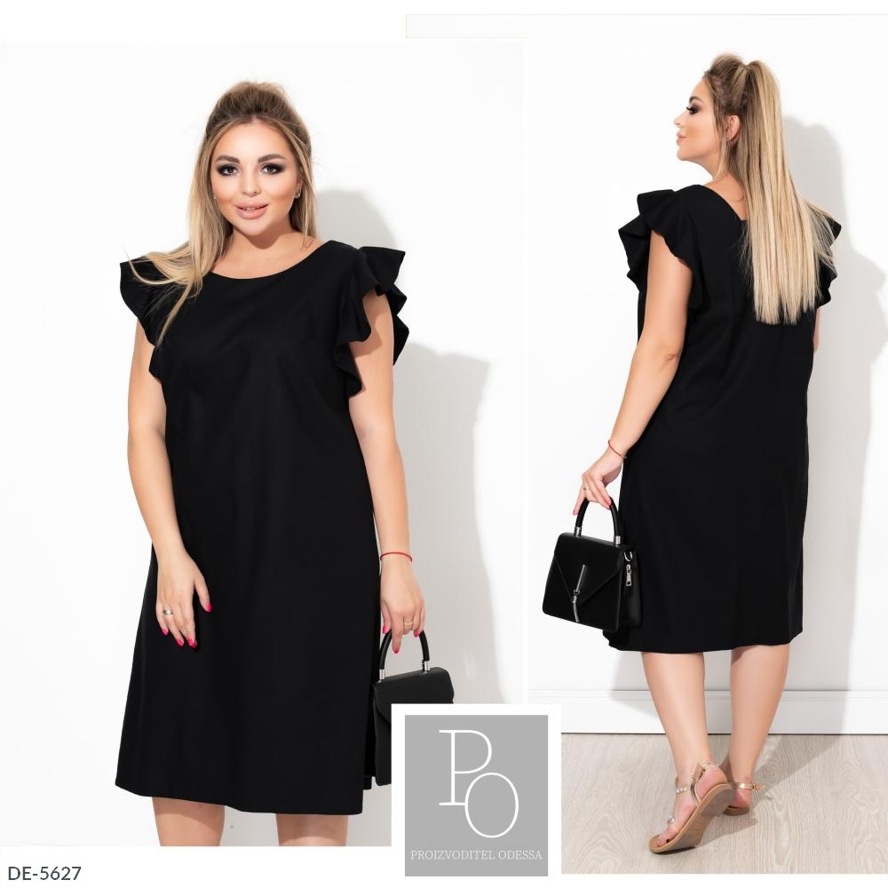Платье DE-5627