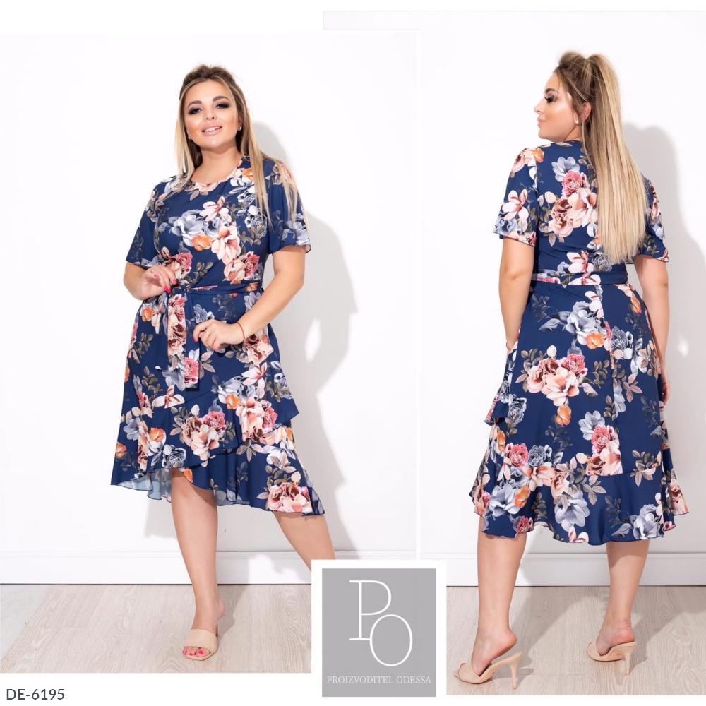 Платье DE-6195