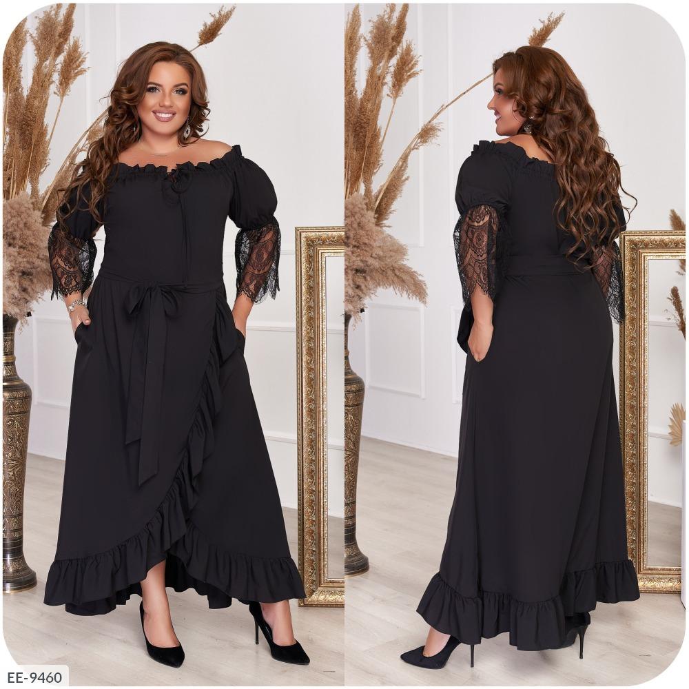 Платье EE-9460